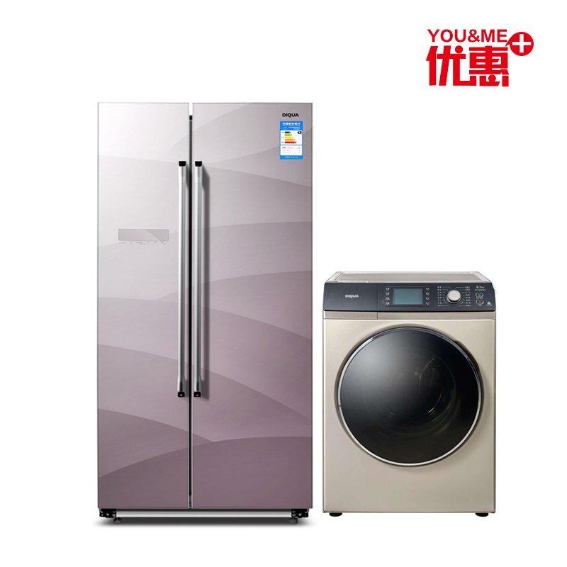 【套餐】三洋洗衣机dg-f75366bg+diqua帝度冰箱bcd-603wdgb郁香紫