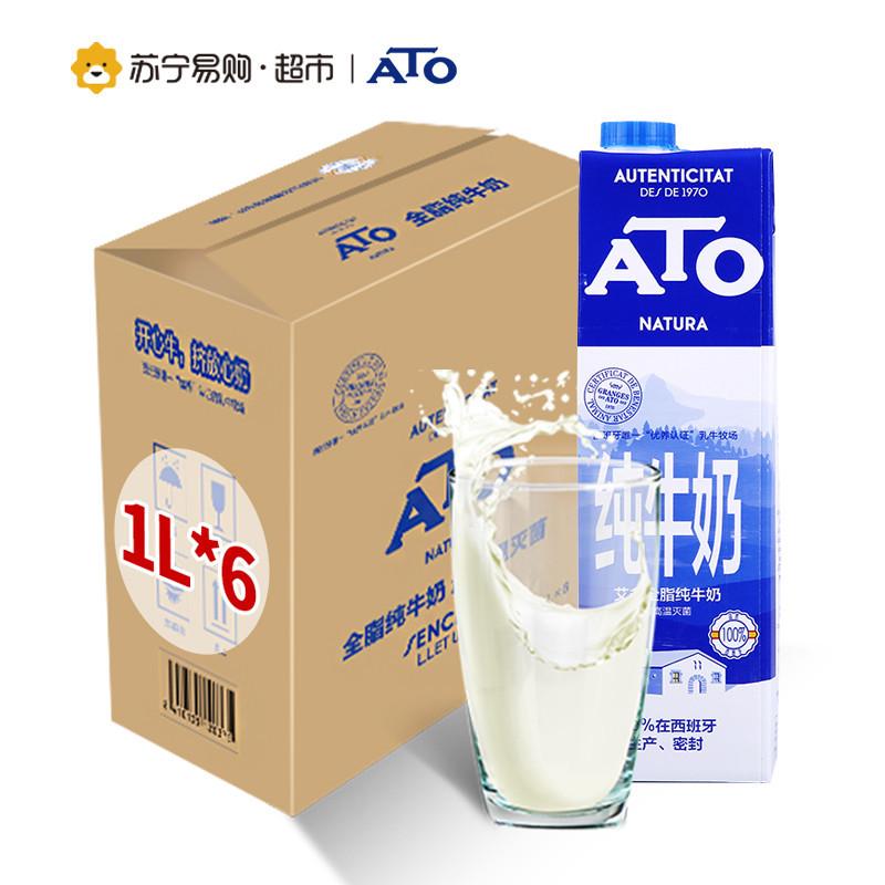 包裝 包裝設計 設計 箱子 800_800