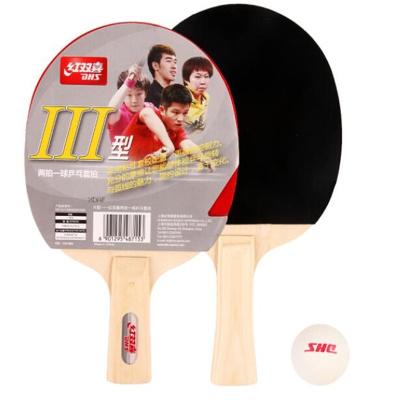 紅雙喜DHS乒乓球成品拍雙面反膠通用橫直套裝2拍1球Ⅲ型
