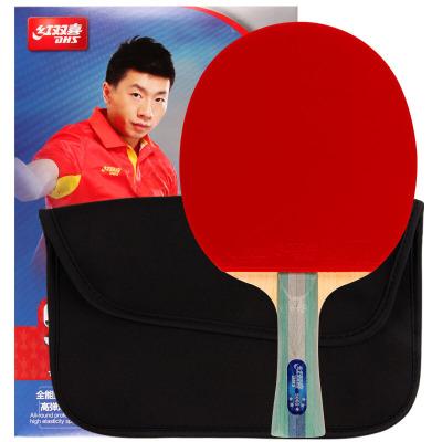 紅雙喜DHS乒乓球成品拍R5002雙面反膠5星橫拍弧圈結合快攻單拍(附拍套)