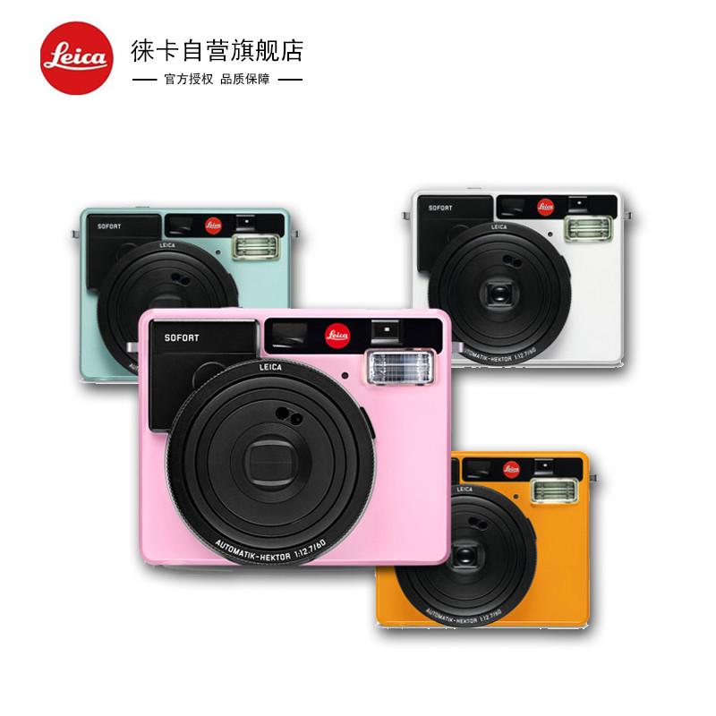 徕卡(Leica) SOFORT相机一次成像立拍立得相机 套餐二