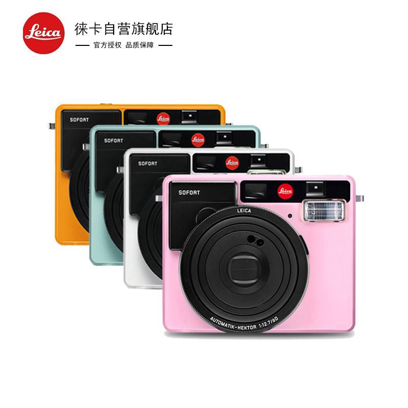徕卡(Leica) SOFORT相机一次成像立拍立得相机 套餐三