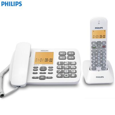 飞利浦(PHILIPS) DCTG152 数字无绳电话机 大屏幕大按键老人电话 办公家用来电显示无线子母机(白色)