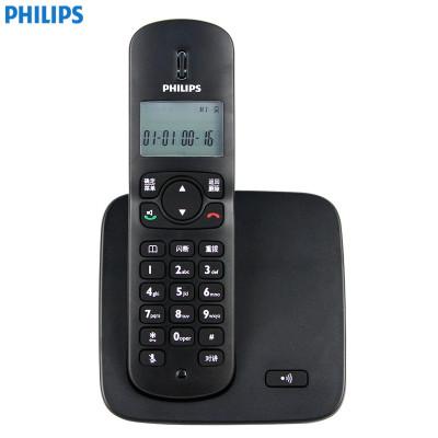 飛利浦(PHILIPS) DCTG186 數字無繩電話單機/ 免提對講/ 屏幕背光/ 家用辦公座機/子母機(黑色)