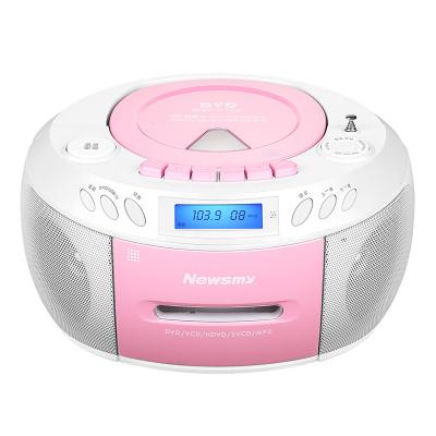 紐曼(Newsmy) 復讀機CD機M520 粉色 數碼便攜式多功能學習機CD/VCD/DVD USB 磁帶播放器收錄機