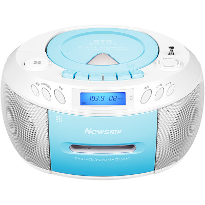纽曼(Newsmy) 复读机CD机M520 蓝色 数码便携式多功能学习机CD/VCD/DVD USB 磁带播放器收录机