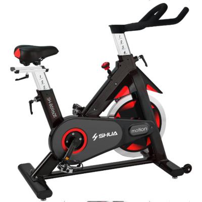 舒华家用室内运动静音健身车单车自行车健身器材SH-B8860S