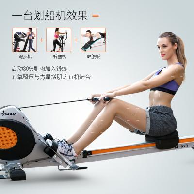 SHUA брэндийн фитнессийн дасгалын т?х??р?мж SH-825 эвхэгддэг, 8 т?рлийн тохиргоотой
