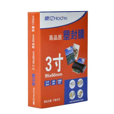 豪亿(HooYe)塑封膜3寸80MIC标准优质护卡膜 照片相片塑封膜100张/包