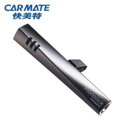 快美特(CARMATE)汽车车载香水 魔棒 空调出风口式 柠檬味 黑色 H271C