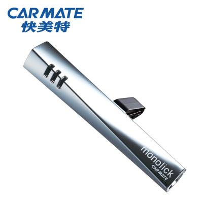 快美特(CARMATE)汽车车载香水 魔棒 空调出风口式 海洋味 电镀银色 H274C