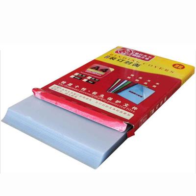 馳鵬(chipeng)A4 20cc磨砂裝訂封面100張/盒 PVC塑料裝訂封面 透明裝訂膠片 標書封皮 裝訂機配件