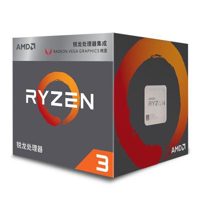 锐龙(AMD) Ryzen 3 2200G 盒装CPU处理器 四核心 3.5GHz 接口类型 AM4 台式机处理器