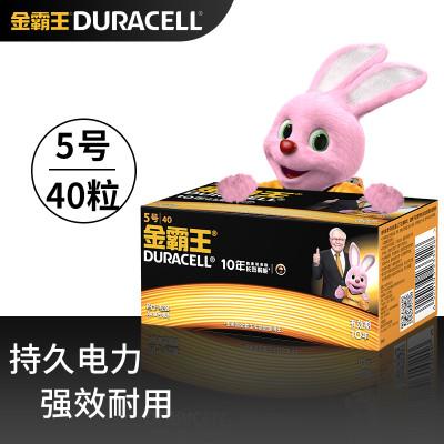 金霸王(Duracell) 5号碱性电池干电池40粒装(适用于血压计/血糖仪/电动玩具)