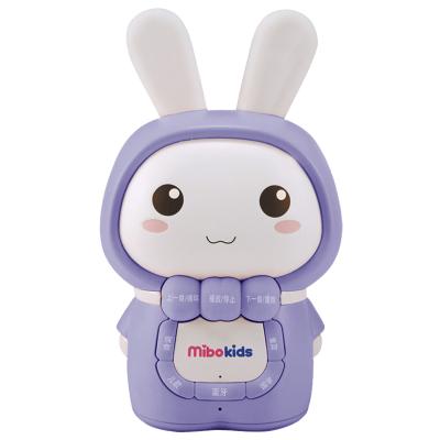 米宝兔(mibokids) 儿童早教故事机 MB02C 哑光蓝 宝宝胎教 0-8岁 音乐 益智玩具儿歌播放器婴儿早教机