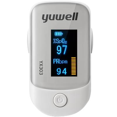 魚躍(YUWELL)血氧儀YX303指夾式醫用脈搏血氧儀血氧飽和度檢測儀家用心率監測儀