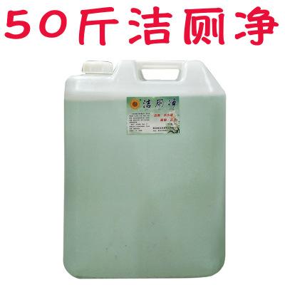 【規格:25KG/每桶 檸檬清香型 】三桶以下不發貨 大桶潔廁靈 洗廁所馬桶清潔劑強力去污除尿垢洗衛生間潔廁液清香型