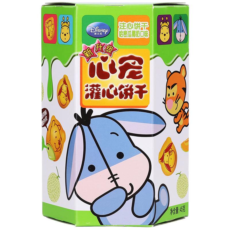 滨崎 心宠灌心饼干(哈密瓜椰奶味)45g/盒 可爱造型休闲零食儿童零食图片