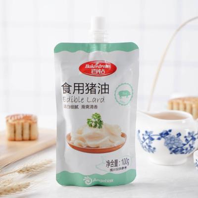 百鉆食用豬油100g
