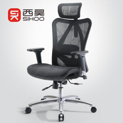 Sihoo西昊人體工學電腦椅 家用辦公椅電競椅老板椅升降網布轉椅子