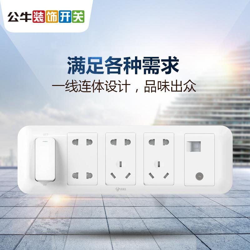 公牛插座 电视电脑带开关g10e601电源网络网线墙壁面板 送专用底盒