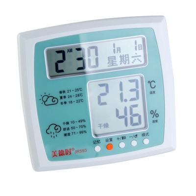 美德时温度计高精度电子温湿度计 家用室内温度计 湿度计JR593