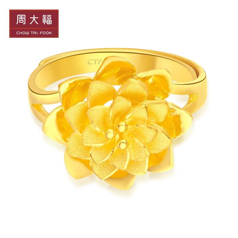 泰国黄金花蕊