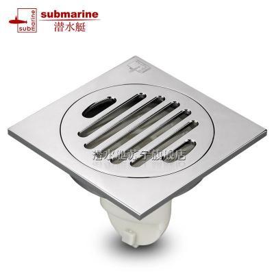 潛水艇(submarine)地漏全銅防臭地漏內芯防蟲防堵地漏蓋板沐浴下水器TF50-10