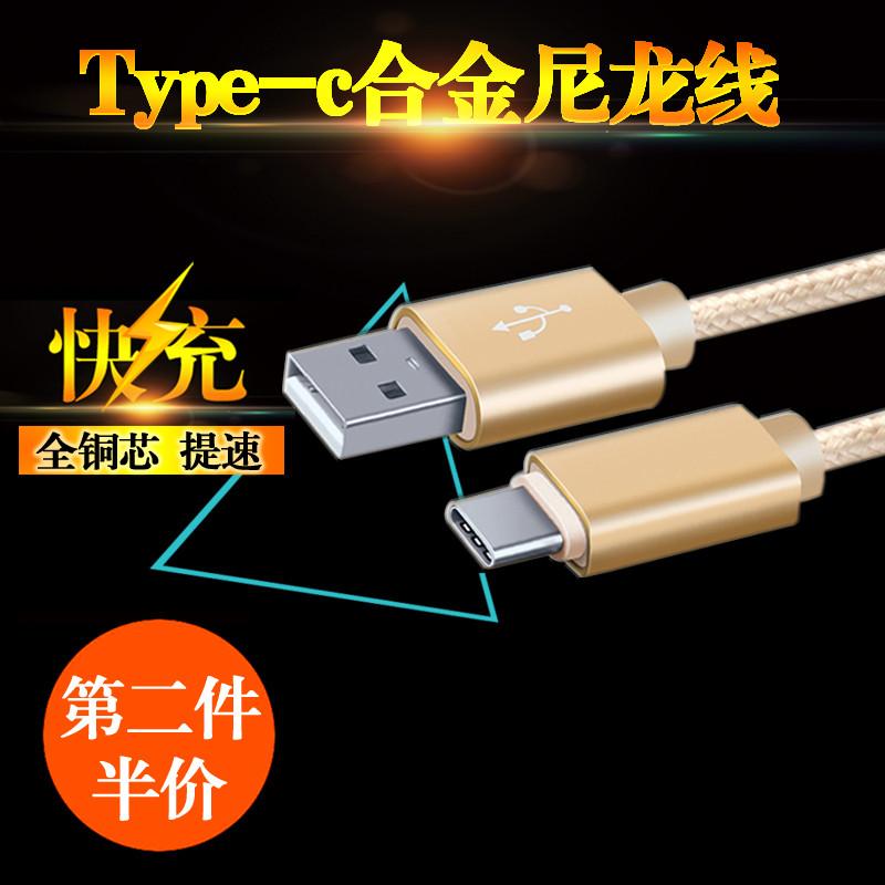 线安卓小米5/4c华为p9/乐视2/1s手机充电器连接线0