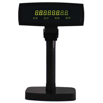 愛寶(Aibao)收銀機 LED8顧客顯示器 (黑色)
