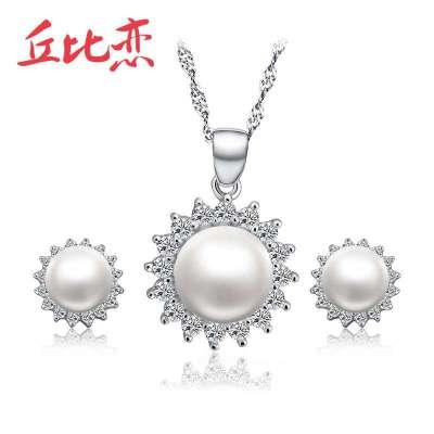 丘比恋 太阳花 天然珍珠925银套装 女 项链+耳钉