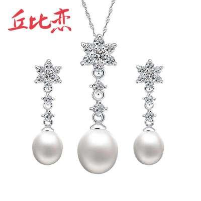 丘比恋 925银 10MM天然珍珠 星愿项链 套装 项链+耳环