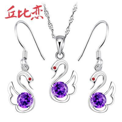 丘比恋 天鹅之恋 925银紫色合成水晶钻首饰套装 女 项链+耳环 2件套