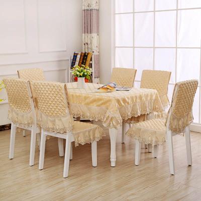 【199減60】凡軒 餐桌布布藝茶幾布田園餐椅套椅墊套裝臺布方桌布圓桌布