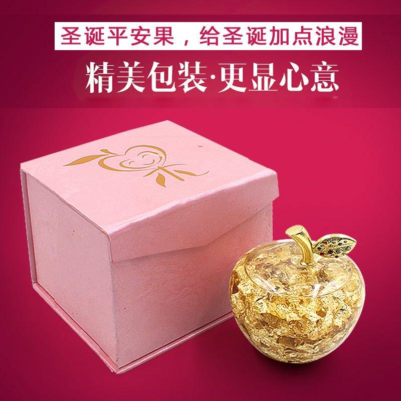金箔苹果春节礼物 情人节礼品新年创意浪漫 圣诞树挂件送女友朋友闺蜜