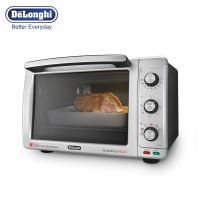 德龙(DeLonghi) EO32852 家用多功能电烤箱 32L大容量 蛋糕面包烘培工具 旋转烤叉 热风对流烘烤