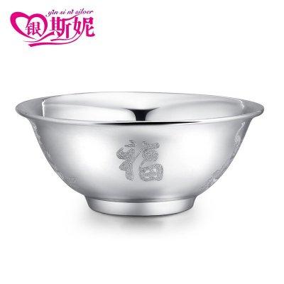 银斯妮 990足银 足银碗 银饰餐具 龙凤迎福 收藏 送礼尚品