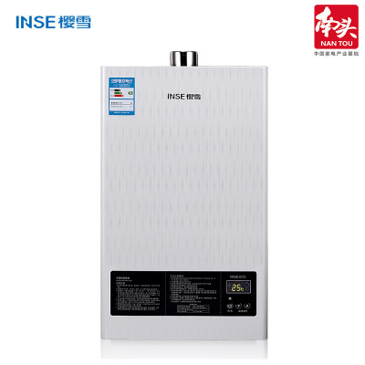 樱雪(inse)13升 恒温强排 燃气热水器 jsq26-13qh1211w【南头制造】
