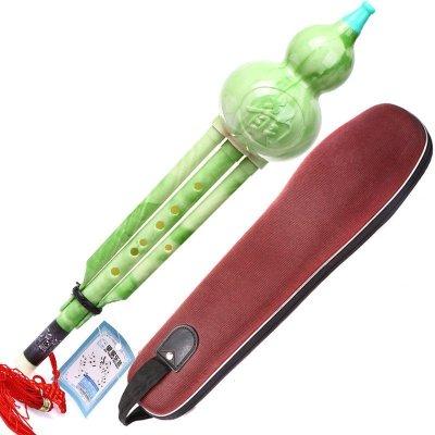 里歌LIGE調葫蘆絲樂器翡翠系列LHLS-271