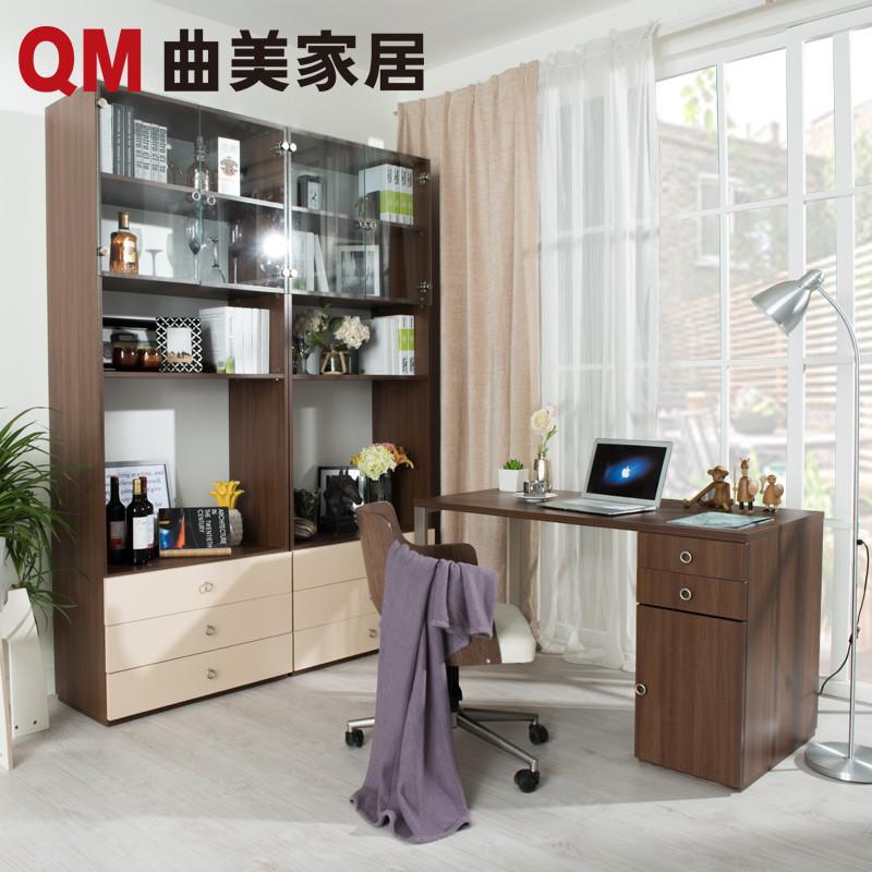 曲美家具家居 现代北欧书桌转椅书架组合 电脑桌书房椅书柜写字台