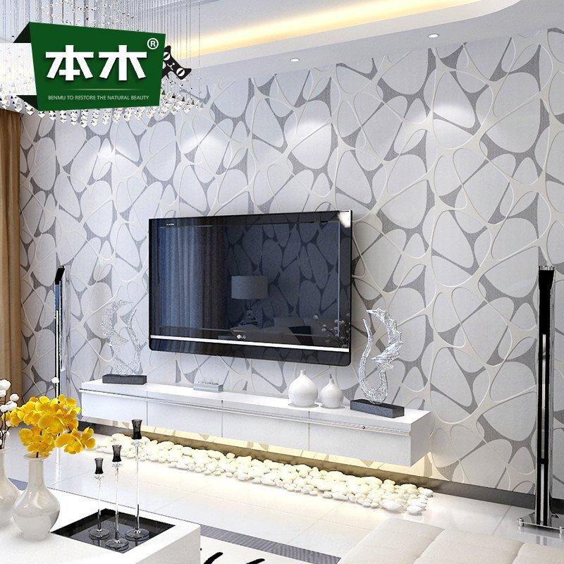 特价本木客厅电视背景墙纸 现代简约卧室 无纺布壁纸3d影视墙家装