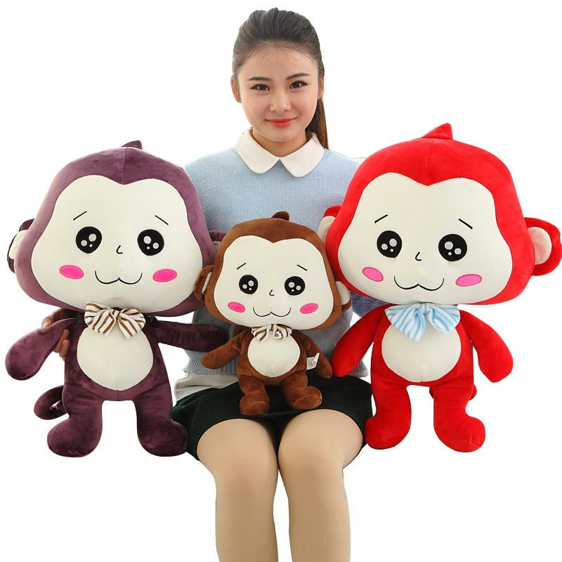 可爱猴年领结开心猴毛绒玩具公仔女生日情人节礼物品儿童生日礼物女孩