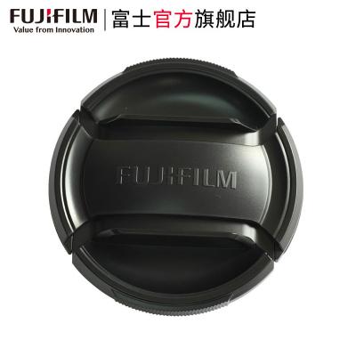 Fujifilm/富士 鏡頭前蓋FLCP-67 原裝正品 富士相機配件 原裝鏡頭蓋 67mm口徑