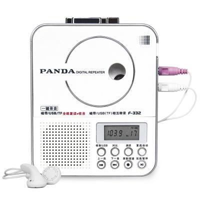 熊貓(PANDA)F-332復讀機磁帶機英語學習機u盤磁帶tf卡mp3播放器錄音機帶轉錄收音功能無內存