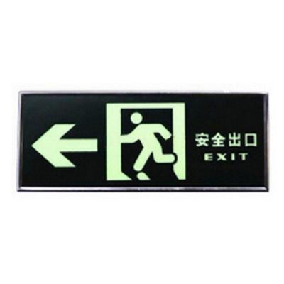 谋福 消防荧光安全出口标识牌左右方向紧急安全出口夜光牌直行箭头 自发光标牌指示牌墙贴地贴 左出口