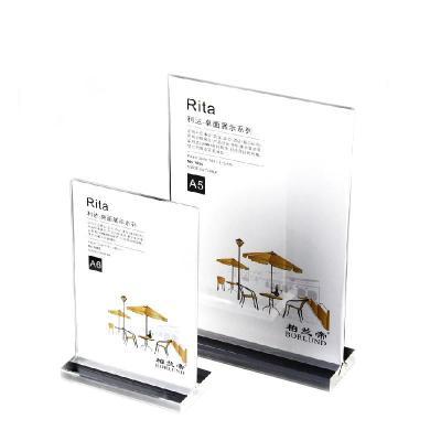 利达 亚克力台牌、台卡桌签。 A4 A5 A6广告展示牌,面板采用1.8mm。1805 105*163*50mm