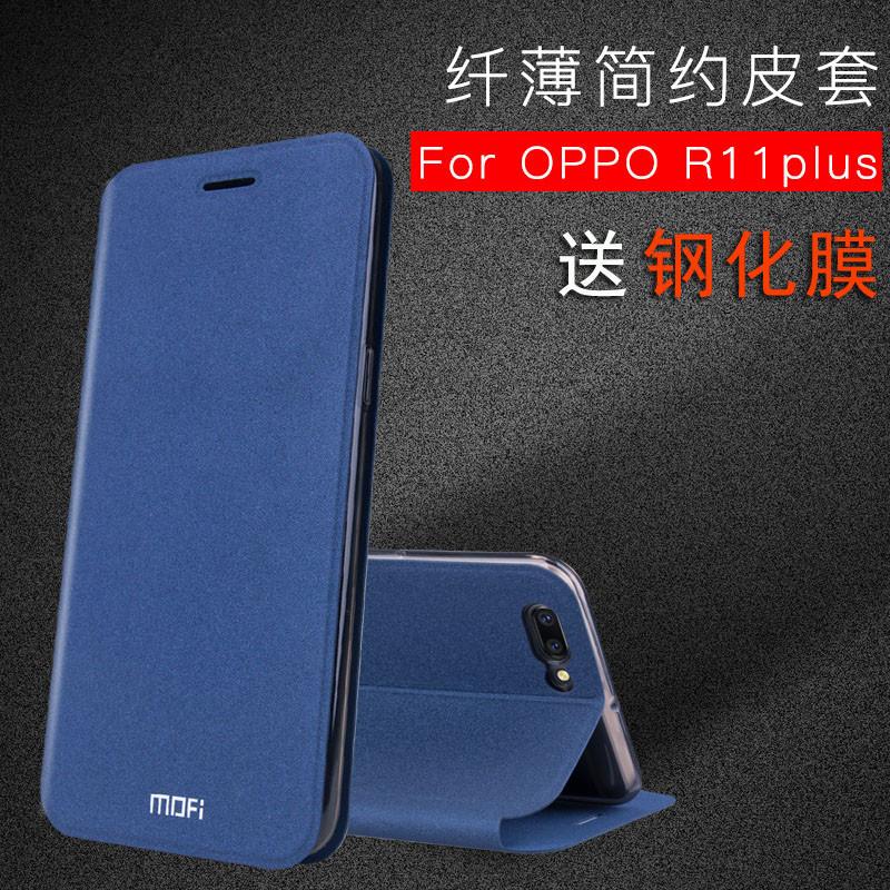 莫凡oppo r11plus手机套 6.