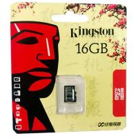 金士顿(Kingston)16G TF卡 (CLASS4) 存储卡 (MicroSD)内存卡 上海金童
