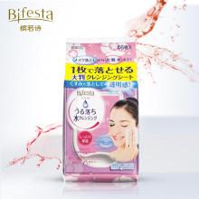 缤若诗 Bifesta日本漫丹洁面湿纸巾免洗卸妆湿巾浸润清洁46枚装非曼丹