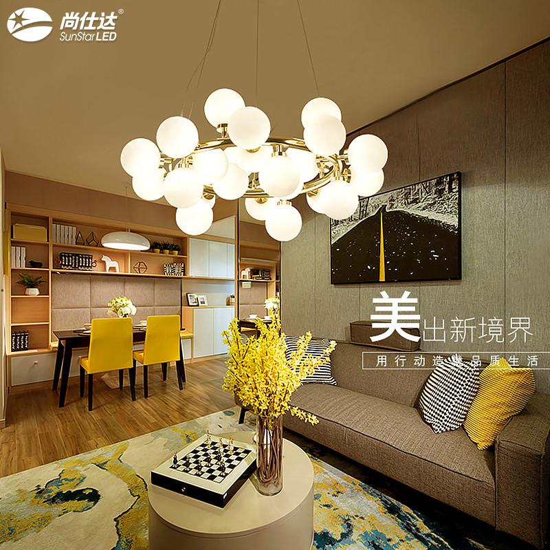 尚仕達后現代吊燈 北歐風格燈具 客廳燈現代簡約臥室大氣創意個性餐廳